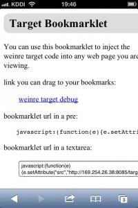 weinre-bookmarklet
