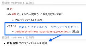 trac-dummy2
